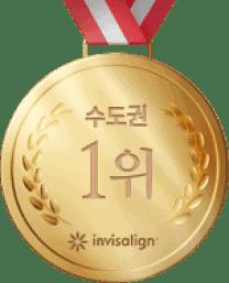 medal2 1