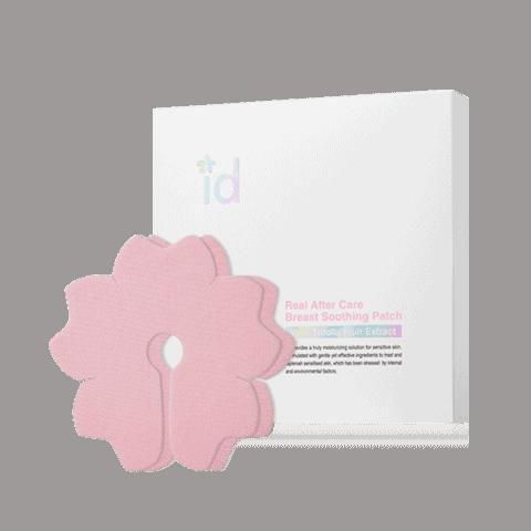 ID Beauty Center